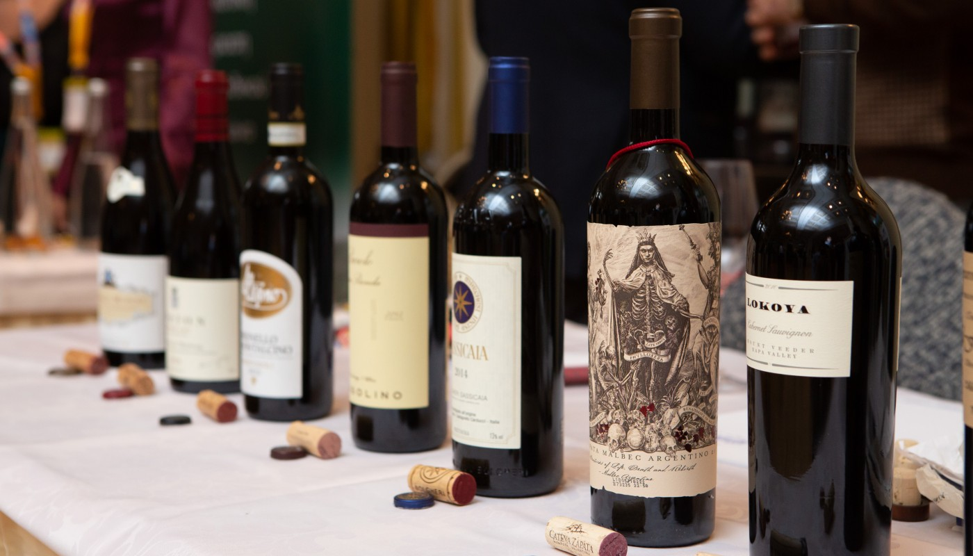 Fine Red Wines 2018 | The Food & Leisure Guide